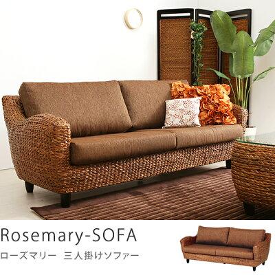 【送料無料】3Pソファー、3人掛けソファー、ソファ、SALE、セールRosemary三人掛けソファー