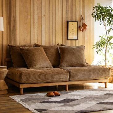 ソファー クッションカバー AGRA 専用 座面 替えクッションカバー 3人掛けソファー用