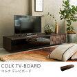 テレビ台 COLK TVボード(Mサイズ)完成品 送料無料(送料込)(日・祝 配達時間帯 指定不可)