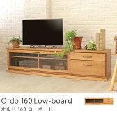 テレビ台 Ordo 160 ローボード カントリー ナチュラル アルダー 送料無料(日・祝 配達時間帯 指定不可)