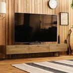 テレビ台 テレビボード WIRY 180 北欧 ヴィンテージ 木製 アイアン 43型対応 50型対応 55型対応 60型対応 65型対応 おしゃれ 送料無料 【開梱・設置付き】