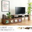 【即日出荷可能】 テレビ台 伸縮式TVボード LIBERT ヴィンテージ ブラウン 茶色 木製 送料無料(送料込)
