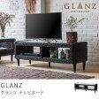 テレビ台 テレビボード Glanz-Brown完成品 送料無料(送料込)【夜間指定不可】
