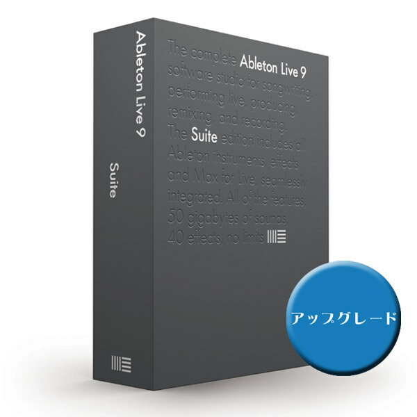 ableton Live 9 Suite Upgrade From Lite【Live Lite ユーザー向けアップグレード版】【p5】