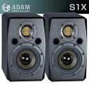 ADAM S1X 【ペア】【年またぎ激売セール!】【お取り寄せ商品】