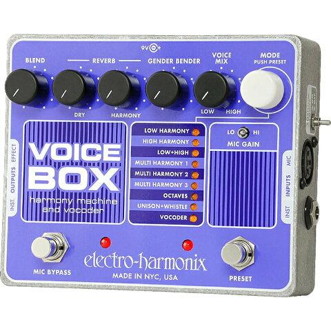 ELECTRO-HARMONIX Voice Box(エレハモ/ボイスボックス/VoiceBox)