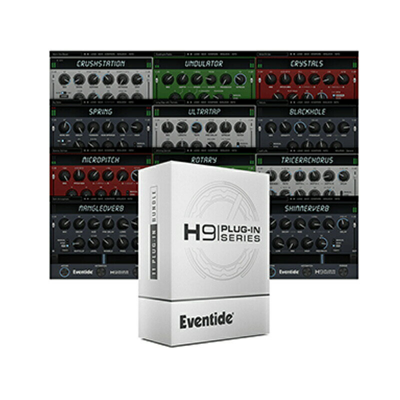 PCソフト, 音楽制作 Eventide H9 Plug-in Series Bundle()()