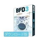 fxpansion BFD3 (Download)【ダウンロード版】【数量限定特価!】【新簡易パッケージでのご提供】【あす楽対応】【土・日・祝 発送対応】