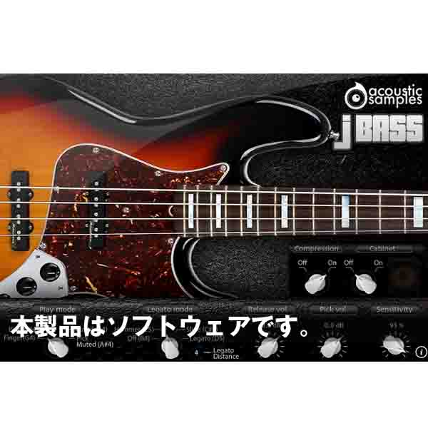 PCソフト, 音楽制作 Acoustic Samples J Bass()