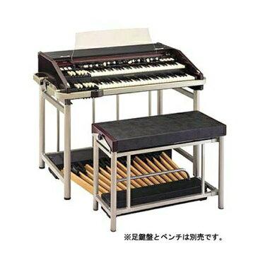 HAMMOND Porta B-3 mk2【配送設置対象商品】