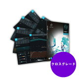 iZotope Ozone 9 Advanced Crossgrade from Any iZotope Product【クロスグレード版】(オンライン納品専用) ※代金引換、後払い不可