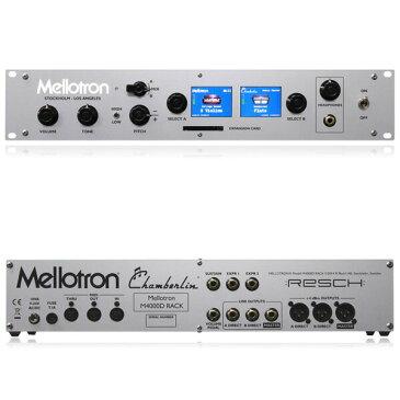 Mellotron M4000D Rack Digital Mellotron【限定:Tシャツ&サウンドカードプレゼント中!】