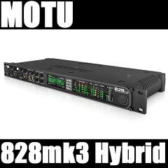 【新発売】USB2.0/FIREWIRE800両対応モデルMOTU 828mk3 Hybrid