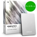 Native Instruments KOMPLETE 13 ULTIMATE Collector's Edition UPD(アップデート版)【期間限定 SUMMER OF SOUNDキャンペーン】【あす楽対応】【土・日・祝 発送対応】・・・