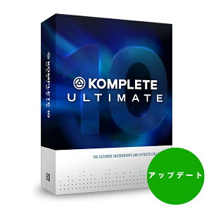 KOMPLETEインストゥルメントとエフェクトを全て網羅した妥協のないパッケージNative Instrument...