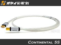 純銀を採用したハイエンドUSB2.0ケーブルOyaide Continental 5S【1.8m】