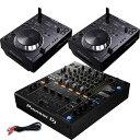 Pioneer DJ CDJ-350+DJM-900NXS2【DJM-900NXS2専用保護カバー プレゼント】
