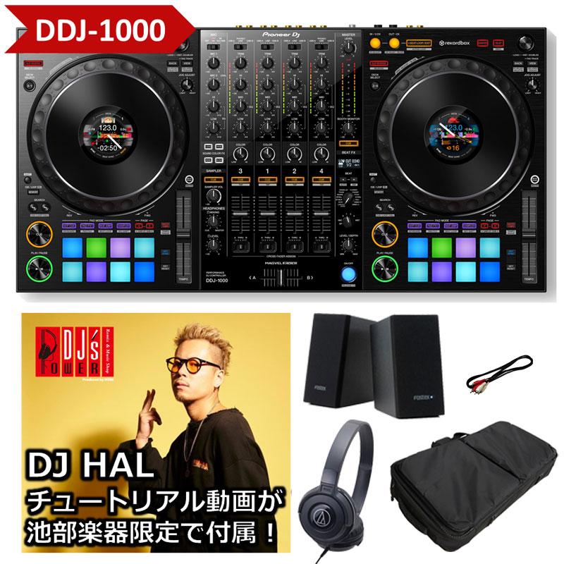 DJ機器, DJコントローラー Pioneer DJ DDJ-1000 DJB 2 Power DJs feat.DJ HAL rekordboxdj