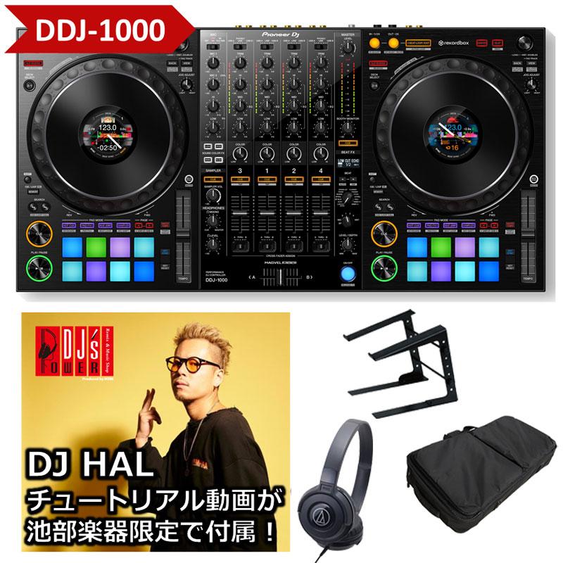 DJ機器, DJコントローラー Pioneer DJ DDJ-1000 DJD 2 Power DJs feat.DJ HAL rekordboxdj