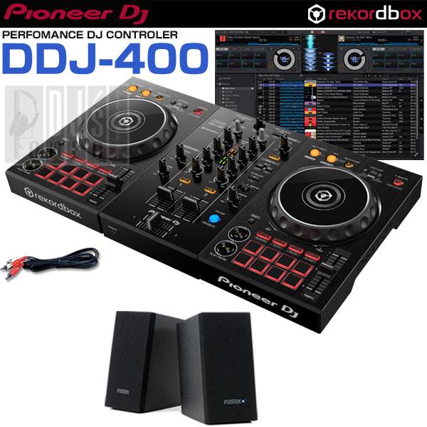 DJ機器, DJコントローラー Pioneer DJ DDJ-400 PM0.1eSET