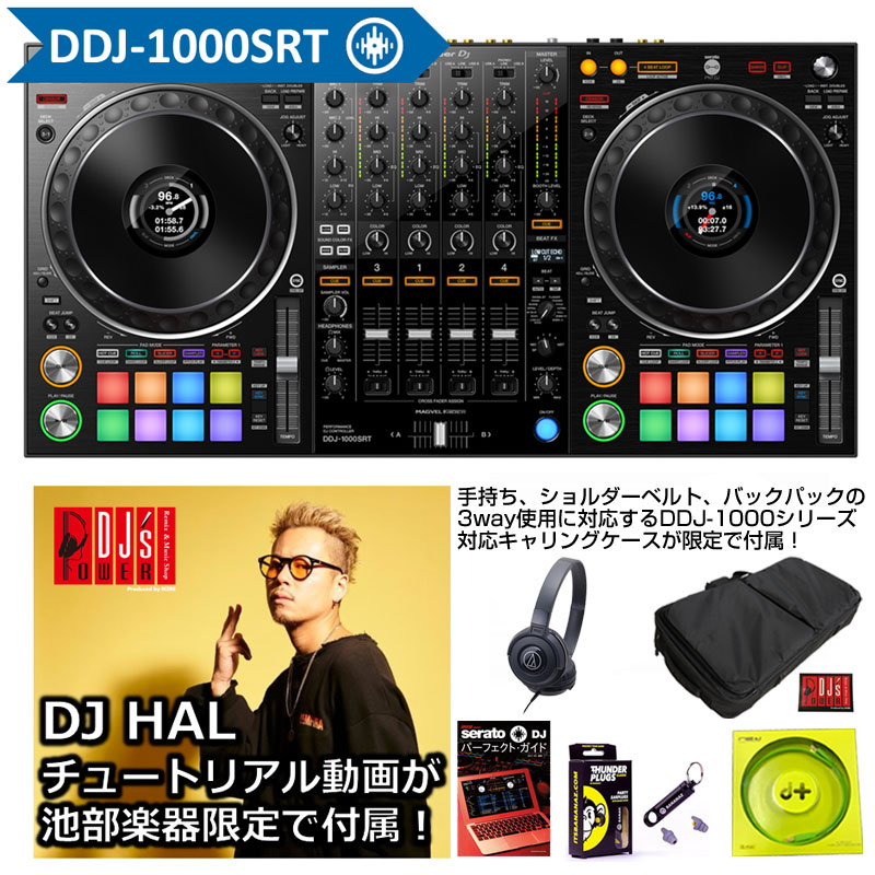 DJ機器, DJコントローラー Pioneer DJ DDJ-1000SRT ATH-S100BK SET24Power DJs feat.DJ HAL Serato Studio
