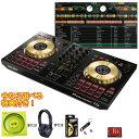 Pioneer DJ DDJ-SB3-N【今なら選べる特典付き!】【Serato DJ Lite対応台数限定モデル】【使い方チュートリアル搭載】【初心者向けインストールガイド付属】【あす楽対応】【土・日・祝 発送対応】