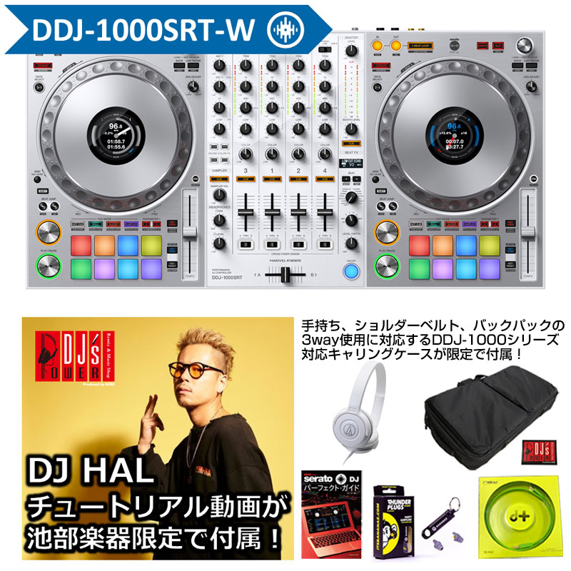 DJ機器, DJコントローラー Pioneer DJ DDJ-1000SRT-W ATH-S100WH SETSerato DJ Suite