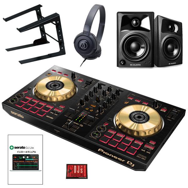 DJ機器, DJコントローラー Pioneer DJ DDJ-SB3-N AV42 LT100B PC ATH-S100BK SET Serato DJ Lite