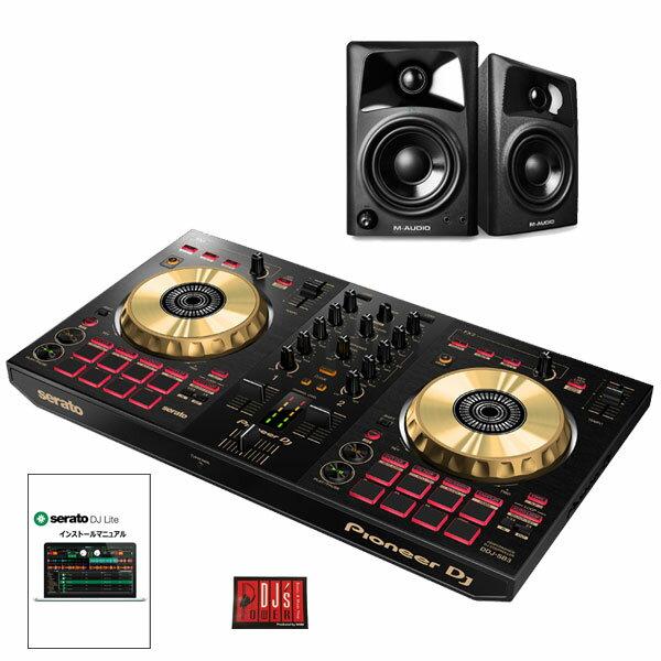 DJ機器, セット Pioneer DJ DDJ-SB3-N AV42 Serato DJ Lite