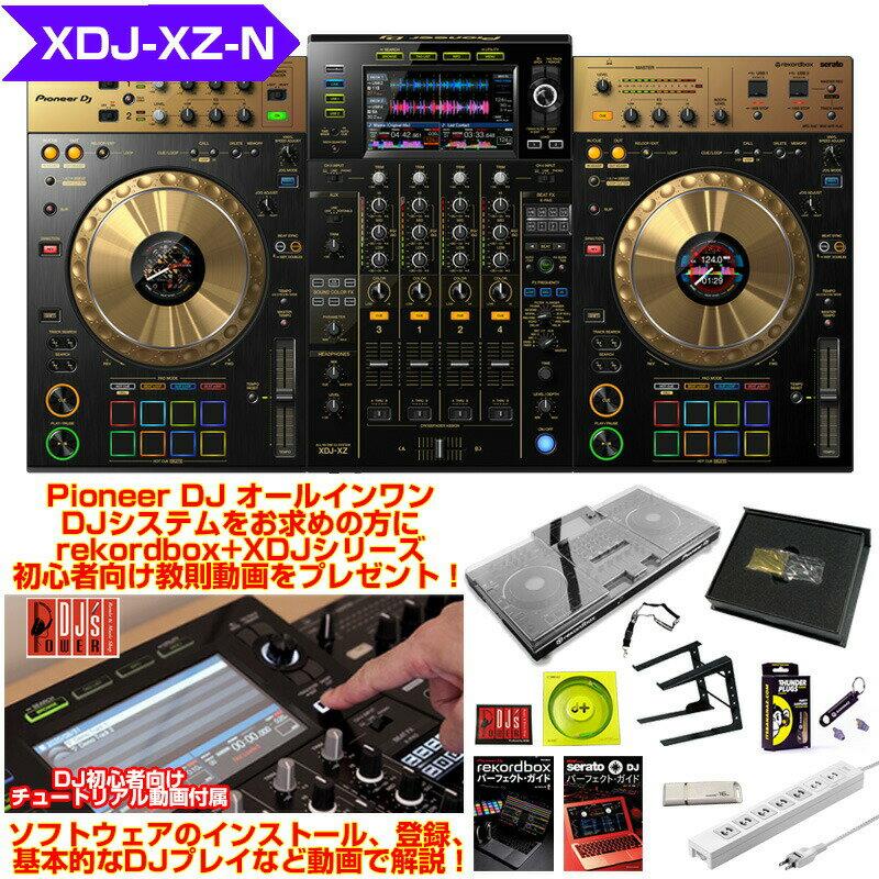 DJ機器, DJコントローラー Pioneer DJ XDJ-XZ-N()11PioneerDJUSB