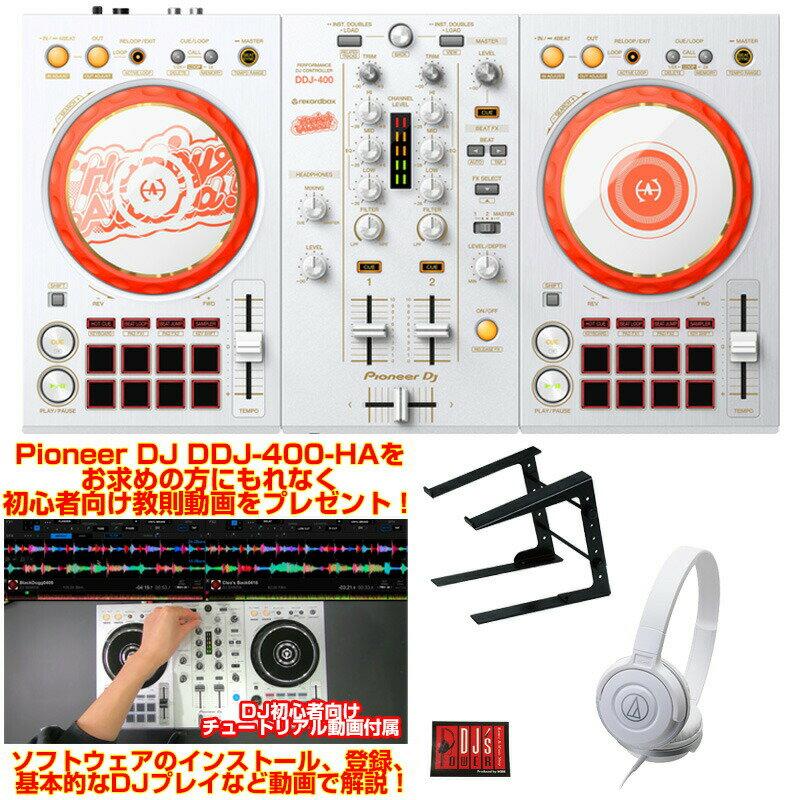 DJ機器, DJコントローラー Pioneer DJ DDJ-400-HA ATH-S100WH PC SETDJdjay ikbp1