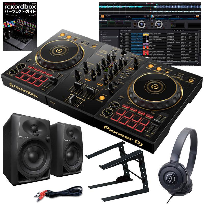 PioneerDJDDJ-400-N初心者向け音質重視の6点セット限定ゴールドモデル【DJソフトrekordboxdj対応】【DJ初心者をサポートする教則動画プレゼント】【djay接続ガイド付属】