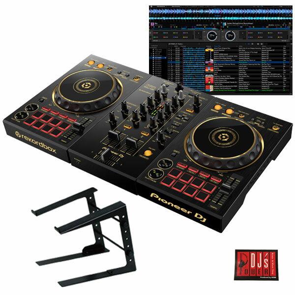 DJ機器, セット Pioneer DJ DDJ-400-N PC DJDJrekordbox djdjay