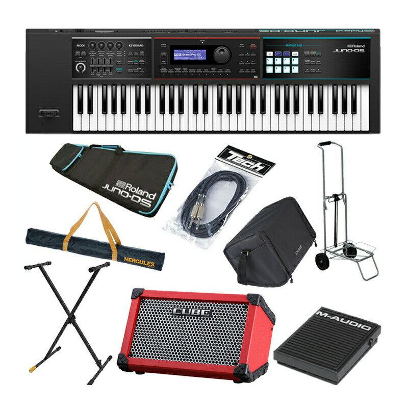 ピアノ・キーボード, キーボード・シンセサイザー Roland JUNO-DS6161 kbdset