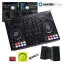 Roland DJ-707M + PM0.1eスピーカー SET【DJソフトウェアSerato DJ Pro 無償ダウンロード版対応】