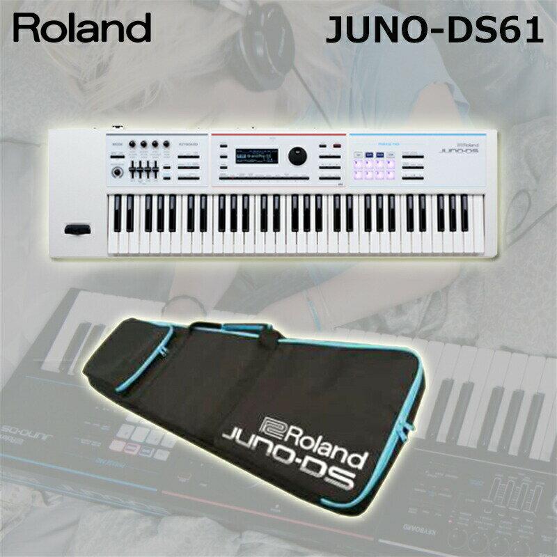 ピアノ・キーボード, キーボード・シンセサイザー Roland JUNO-DS61W 61p10