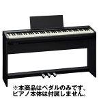 Roland KPD-70-BK デジタル・ピアノFP-30専用ペダルユニット【次回納期5月16日以降】