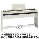 Roland KSC-70-WH デジタル・ピアノFP-30専用スタンド【p10】