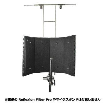 SE Electronics RF-MUSIC STAND (RF-PRO専用譜面立て)