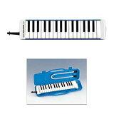 SUZUKI M-32C メロディオン(ブルー)【鍵盤ハーモニカ】(スズキ/鈴木楽器)