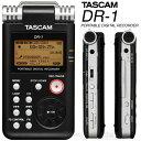 音良し!機能豊富なハンディ・レコーダー!◆TASCAM / DR-1 Portable Digital Recorder