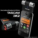 iPhone/iPad/iPod touch用ステレオコンデンサーマイク【送料無料】TASCAM iM2-B(ブラック)【...