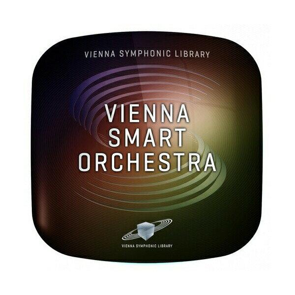 Vienna Symphonic Library(ビエナ・シンフォニック・ライブラリ)『VIENNA SMART ORCHESTRA』