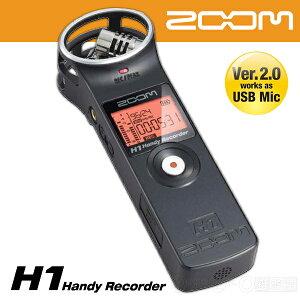 超ハイコストパフォーマンス・ハンディレコーダーZOOM H1 Handy Recorder Ver. 2.0【数量限定価...