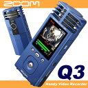動画撮影+音声録音レコーダー「Handy Video Recorder Q3」