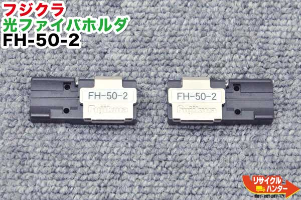 電動工具本体, その他 Fujikura FH-50-22 FSM-11S,FSM-17SFSM-17R FSM-18R, FSM-60R, FSM-11R