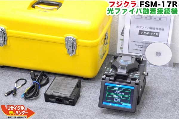電動工具本体, その他 30Fujikura 4 FSM-17RACFSM-16RFSM-18RFSM-1 9R FSM-50R84