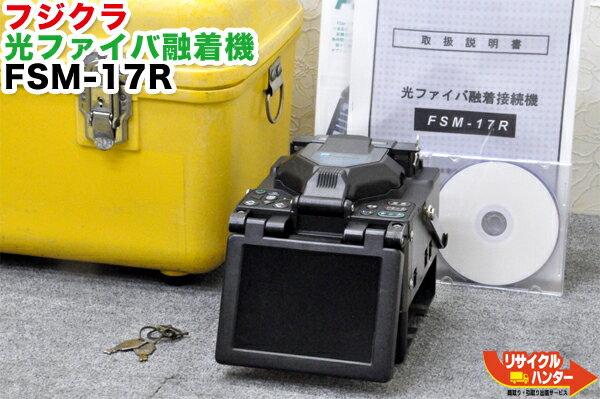 電動工具本体, その他 Fujikura 4 FSM-17RFusion SplicerFSM-16RFSM-18RFSM-19R FSM-50R84