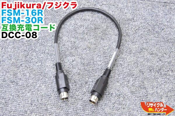 電動工具本体, その他 Fujikura FSM-16RFSM-30R DCC-08BTR-04BTR-05