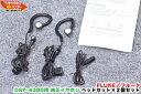 FLUKE/フルーク DSP-4300用 純正イヤホン ヘッドセット×2個セット